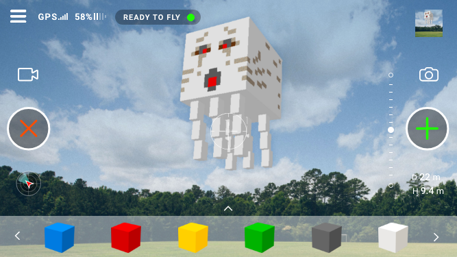 Minecraft-ghost_fly_screen